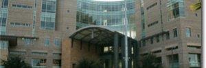 Evo A. DeConcini United States Courthouse, Tucson, Arizona